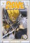 RAVE(10) [DVD]
