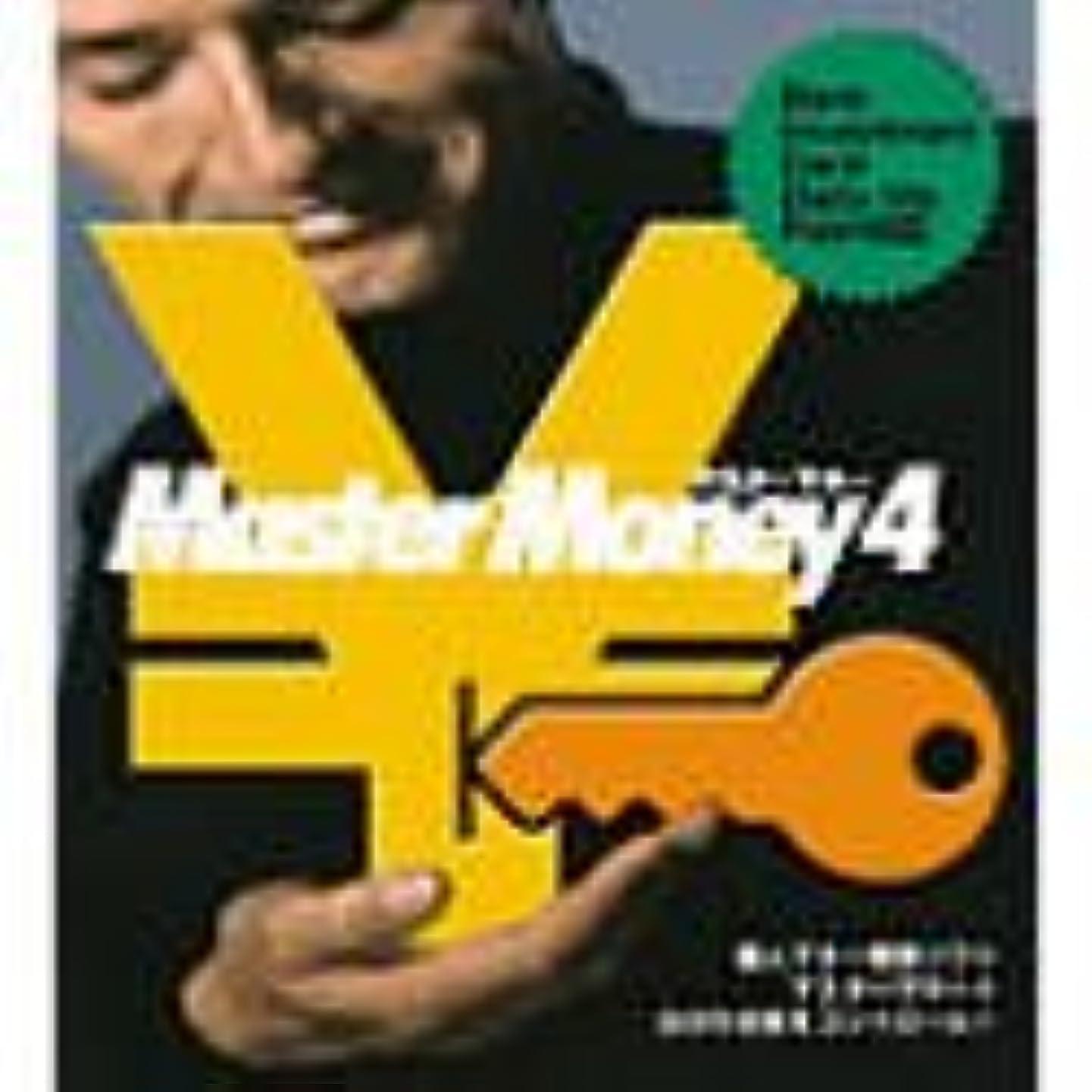 格差カウボーイ意識Master Money 4 Windows版