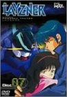 蒼き流星SPTレイズナー DISC7 [DVD]