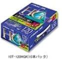 Victor 120分ビデオテープ10本パック(ハイグレード) [10T-120HGK]