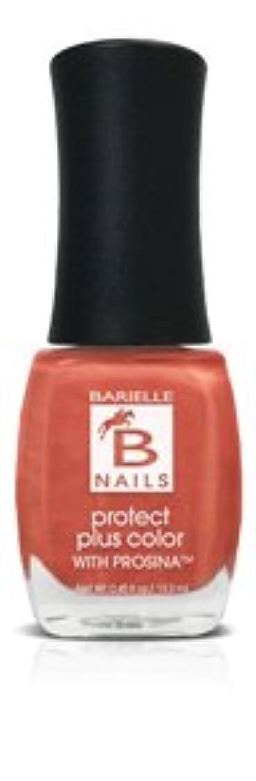 同意ライオネルグリーンストリート学習者Bネイルプロテクト+ネイルカラー(プロシーナ付) - Orange U Jalousous