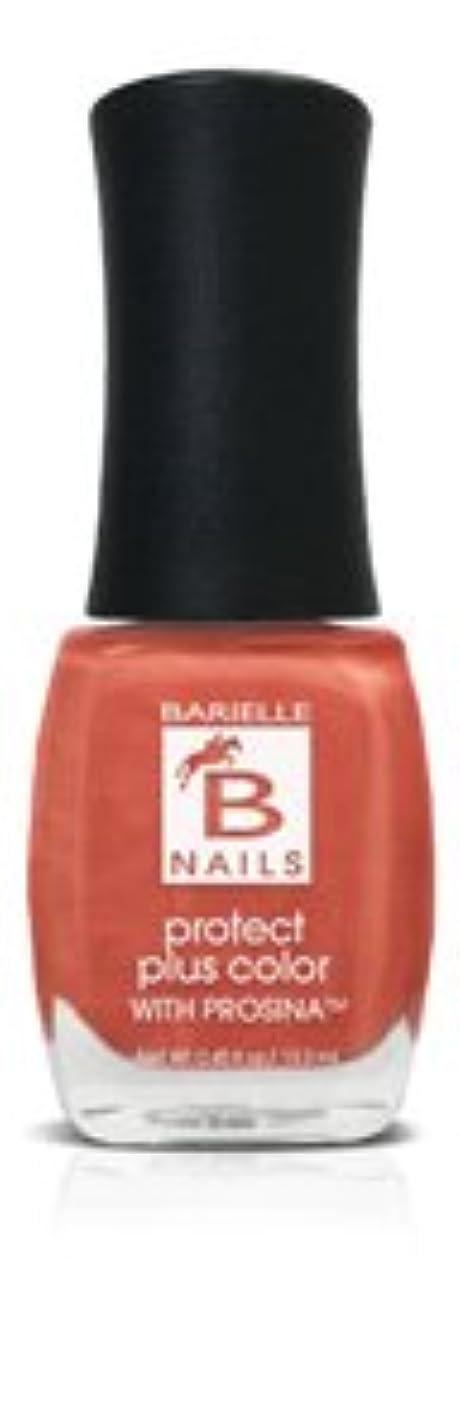 研磨剤慈悲深い眉をひそめるBネイルプロテクト+ネイルカラー(プロシーナ付) - Orange U Jalousous