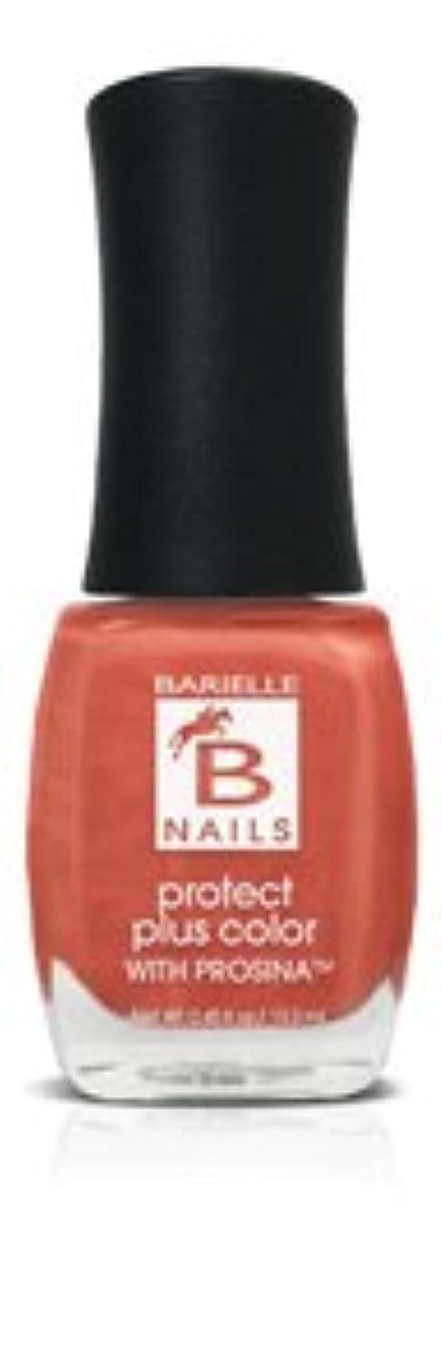散るまろやかな不良品Bネイルプロテクト+ネイルカラー(プロシーナ付) - Orange U Jalousous