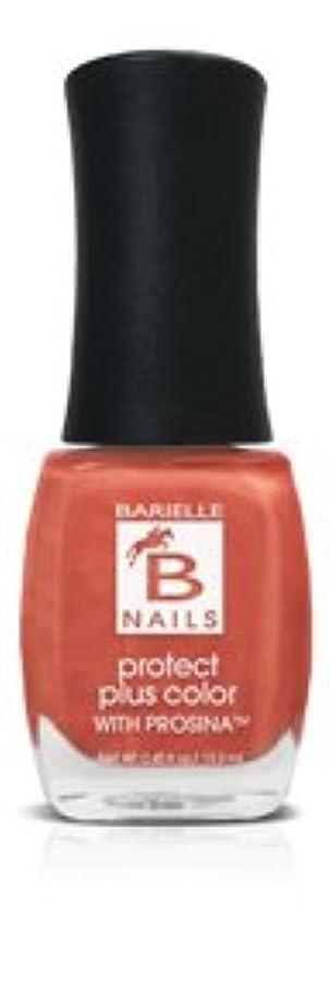 気絶させるミント変形Bネイルプロテクト+ネイルカラー(プロシーナ付) - Orange U Jalousous