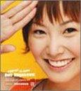 Pump up(初回)(DVD付)