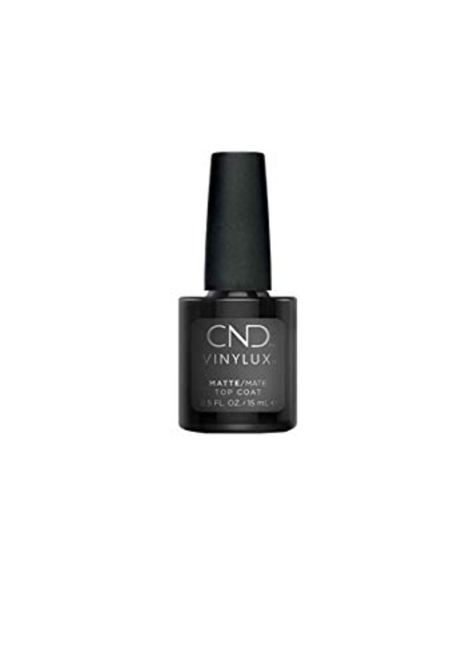 渦結婚したでもCND Vinylux - Matte Top Coat - 0.5oz / 15ml