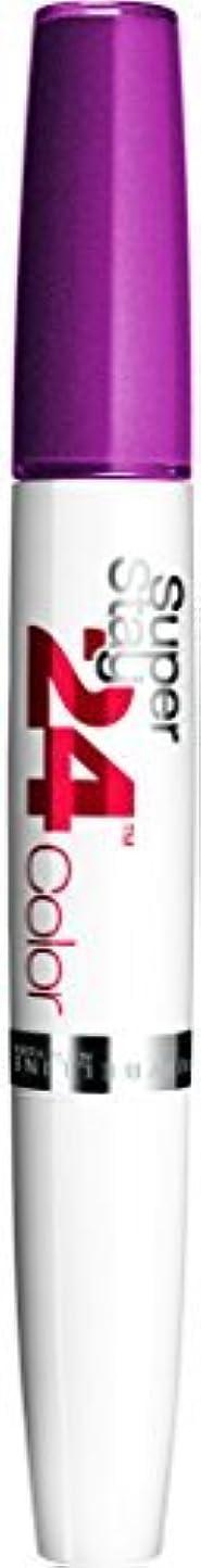 意図的ポーター提案するMaybelline SuperStay24H Dual Ended Lipstick 240 Plum Seduction 9ml by Maybelline
