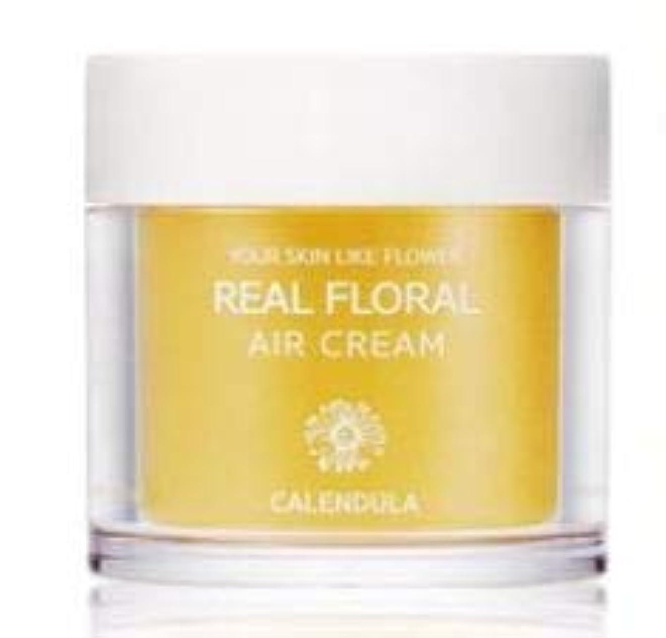 顕微鏡キャスト逆NATURAL PACIFIC Real Floral Air Cream 100ml (Calendula) /ナチュラルパシフィック リアル カレンデュラ エア クリーム 100ml [並行輸入品]