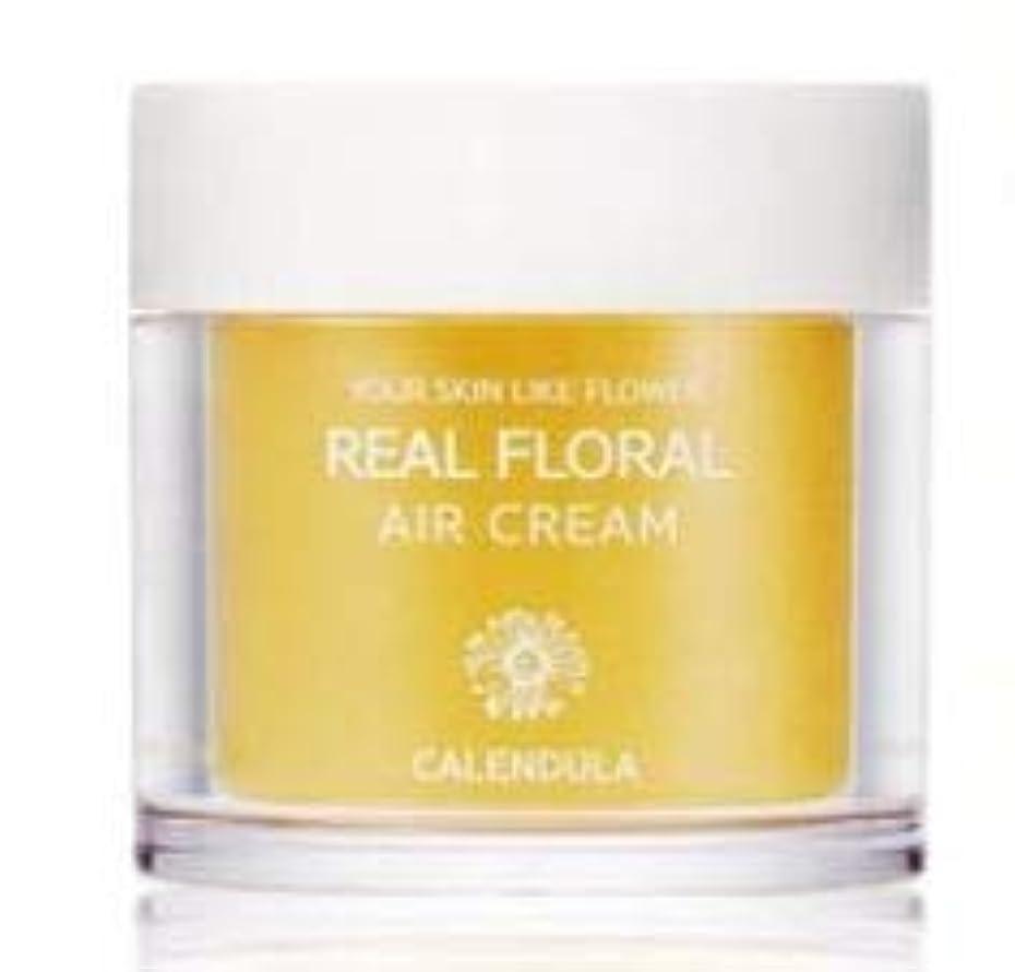 時系列けん引異なるNATURAL PACIFIC Real Floral Air Cream 100ml (Calendula) /ナチュラルパシフィック リアル カレンデュラ エア クリーム 100ml [並行輸入品]