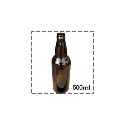 ビール用中瓶500ml(一回のご注文で10本まで)