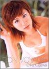 BON VOYAGE[DVD]