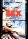 SEX アナベル・チョンのこと [DVD]
