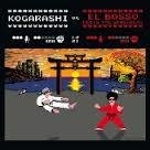 凩 vs El Bosso Meets The Skadiolas [7 inch Analog]