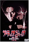 cover of ブラック・ジャックIII [DVD]