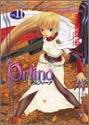 オルフィーナ (Vol.11) (ドラゴンコミックス)