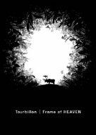 Frame of HEAVEN [DVD]の詳細を見る