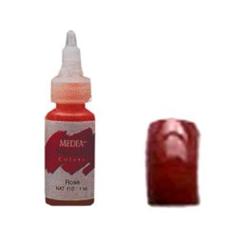 終わり忌避剤再生可能ネイルカラー30ml モカ NAT156