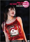 2004 SUMMER FLY HIGH -ami shower- [DVD]