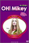 OH!Mikey 5th [DVD]