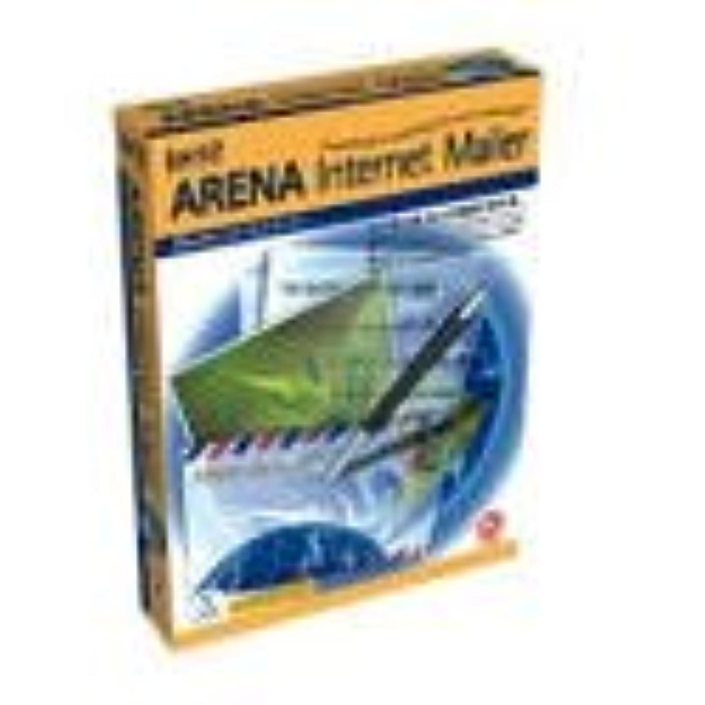 上追放する立証するARENA Internet Mailer 2.1