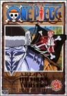 ONE PIECE piece.9 [DVD]