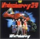Videoberry 3号 [DVD]