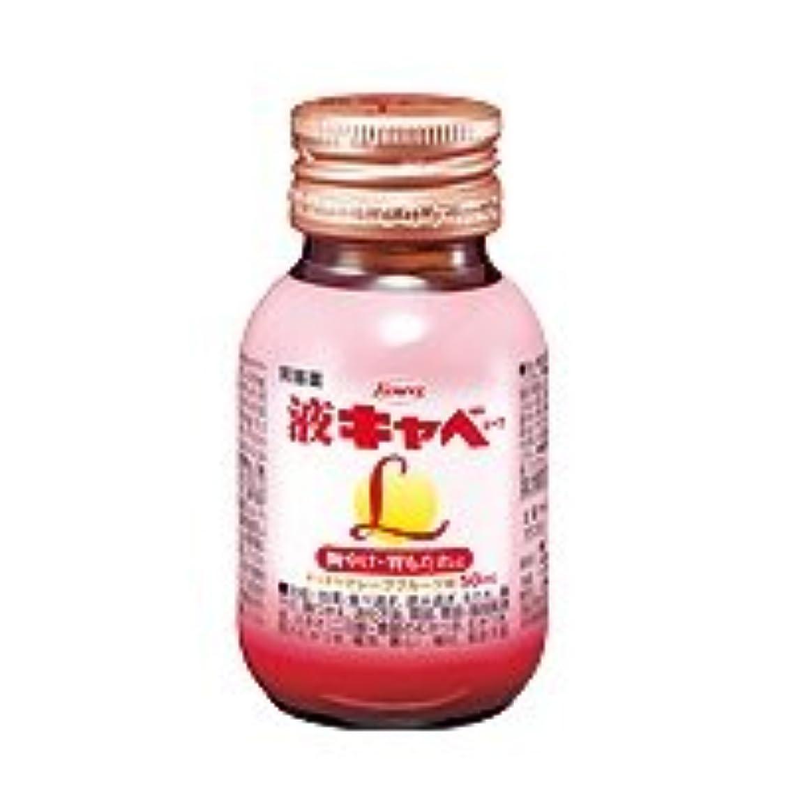 狂人カカドゥ誠意【第2類医薬品】液キャベコーワL 50mL ×5