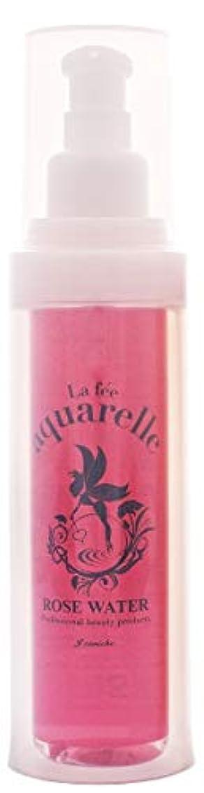 栄養降ろす断言するダマスクローズ配合アロマ化粧水 アクワレル ローズウォーター (本体付) 120ml 日本製