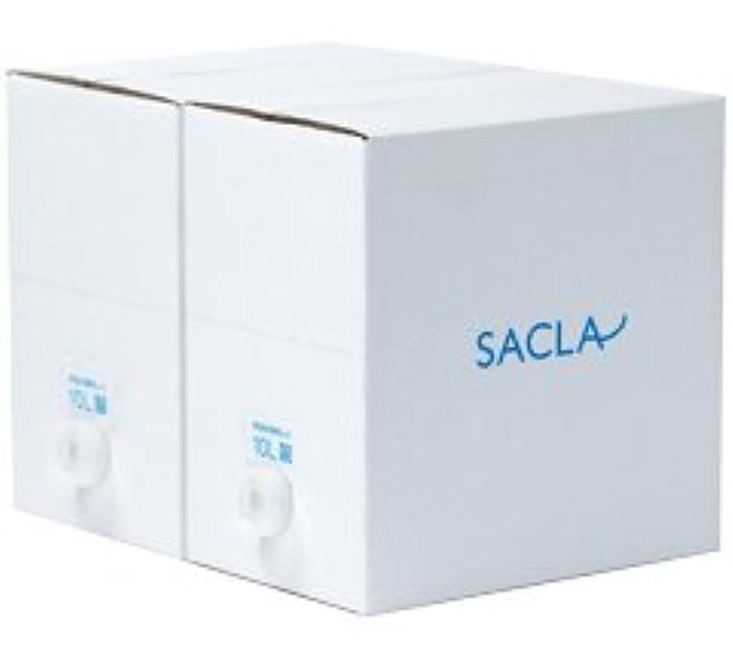 アーサーコナンドイル破滅的なアスレチックさくらじまのやさしい水SACLA10Lx2箱セットNew