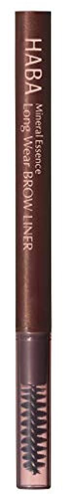 舌恵み支援するハーバー ナチュラルフィットアイブロー用ホルダー