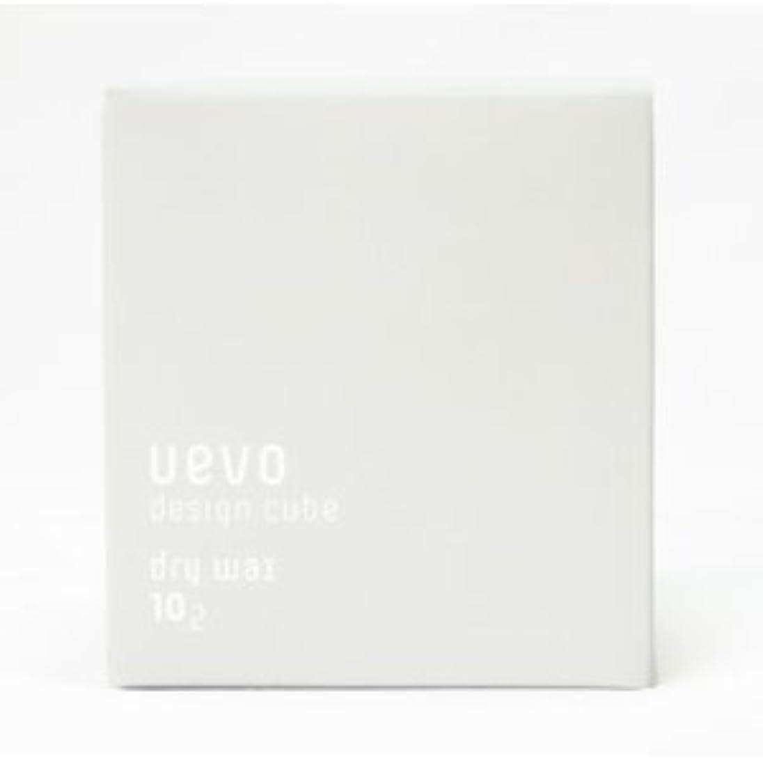 ディスカウント拒絶体【X2個セット】 デミ ウェーボ デザインキューブ ドライワックス 80g dry wax