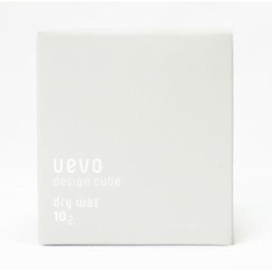 土望む書く【X2個セット】 デミ ウェーボ デザインキューブ ドライワックス 80g dry wax