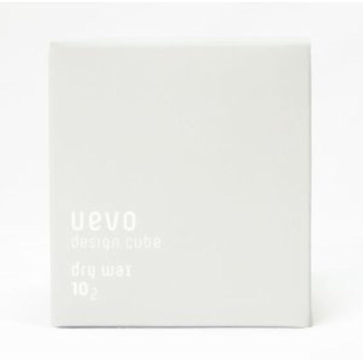ファランクス限界歴史家【X2個セット】 デミ ウェーボ デザインキューブ ドライワックス 80g dry wax