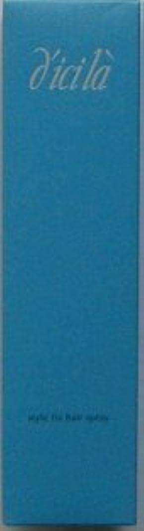 誘う腐敗革新【ディシラ】スタイルフィックス ヘアスプレー 150g