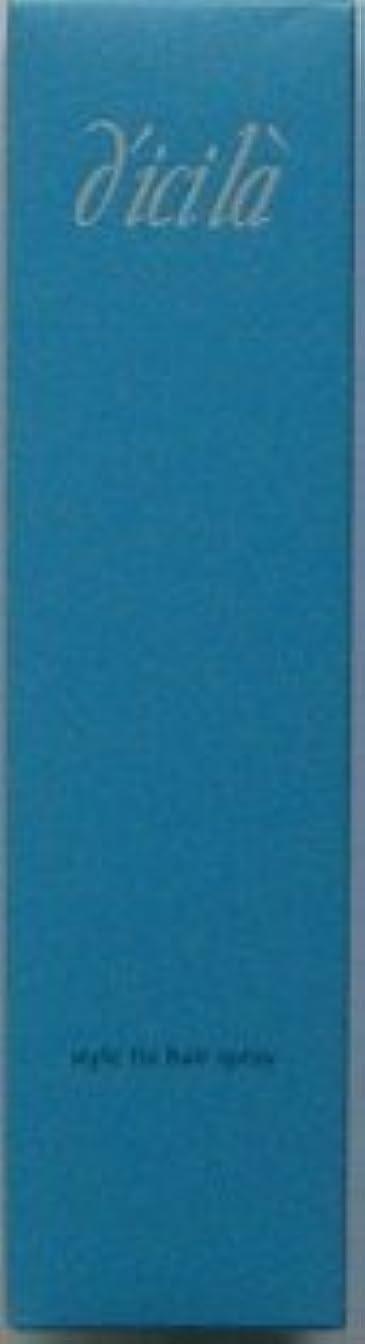 ハング期待機動【ディシラ】スタイルフィックス ヘアスプレー 150g
