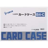 ライオン事務器 カードケース 硬質・抗菌タイプ B4 塩化ビニール 1セット(20枚)