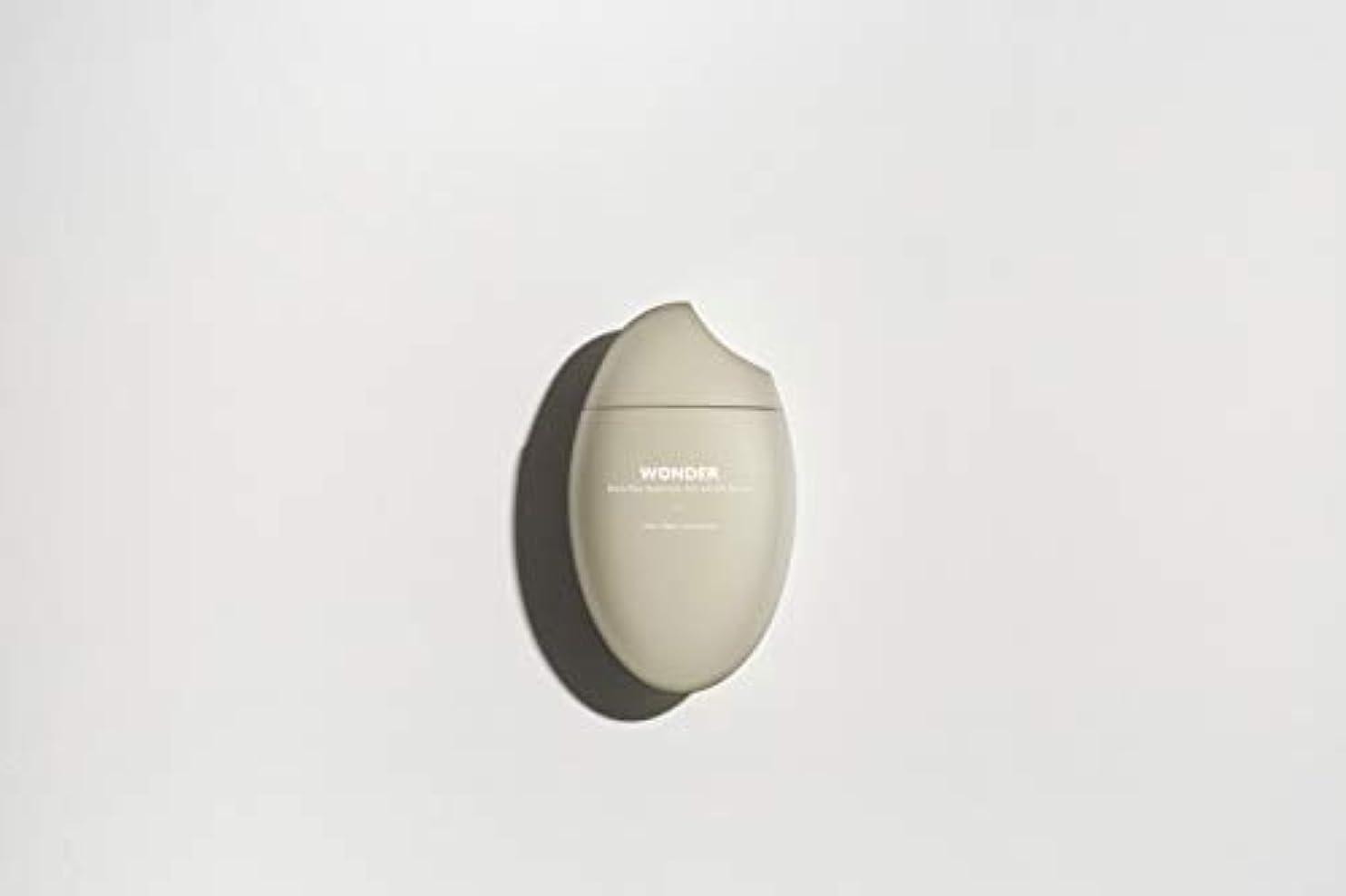 葉を集める理由便利さHaruharu(ハルハル) ハルハルワンダー BRHA AWセラム 美容液 天然ラベンダーオイルの香り 50ml