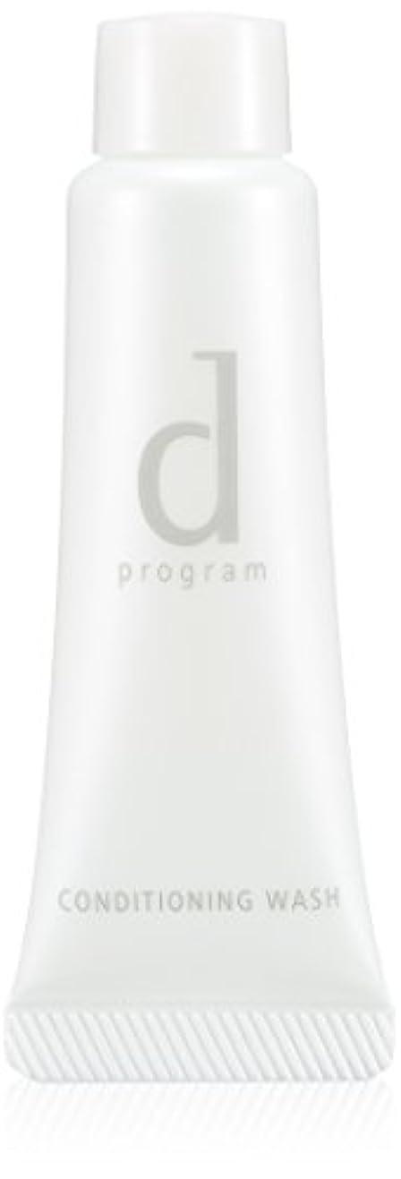 処方することになっている継続中d プログラム コンディショニングウォッシュ 10日間トライアル 20g