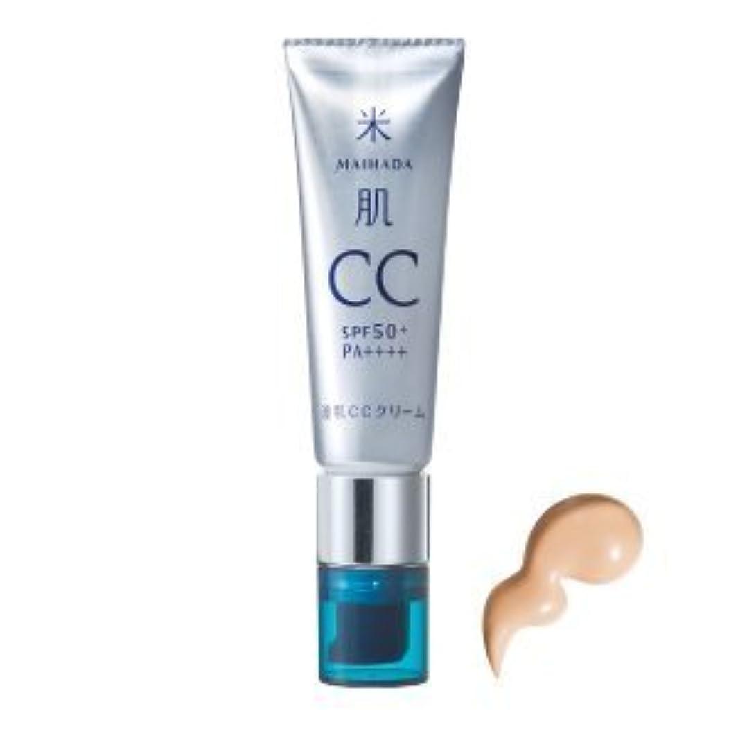 ために安息下に向けます米肌(MAIHADA) 澄肌CCクリーム (01) コーセー KOSE