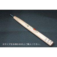 三木章刃物 彫刻刀ハイス鋼 三角型(角度120度) 6mm 390073 【人気 おすすめ 】