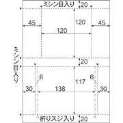 ヒサゴ DVD・CD-Rケースレーベル/フォトモード(100...
