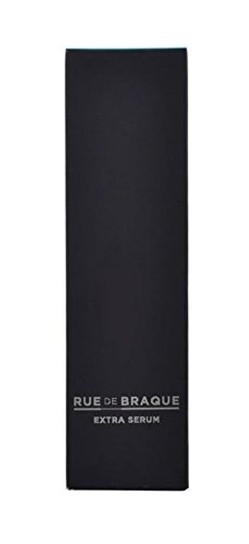 マニアック治すラバタマリス(TAMARIS) ルード ブラック エクストラセラム 100ml