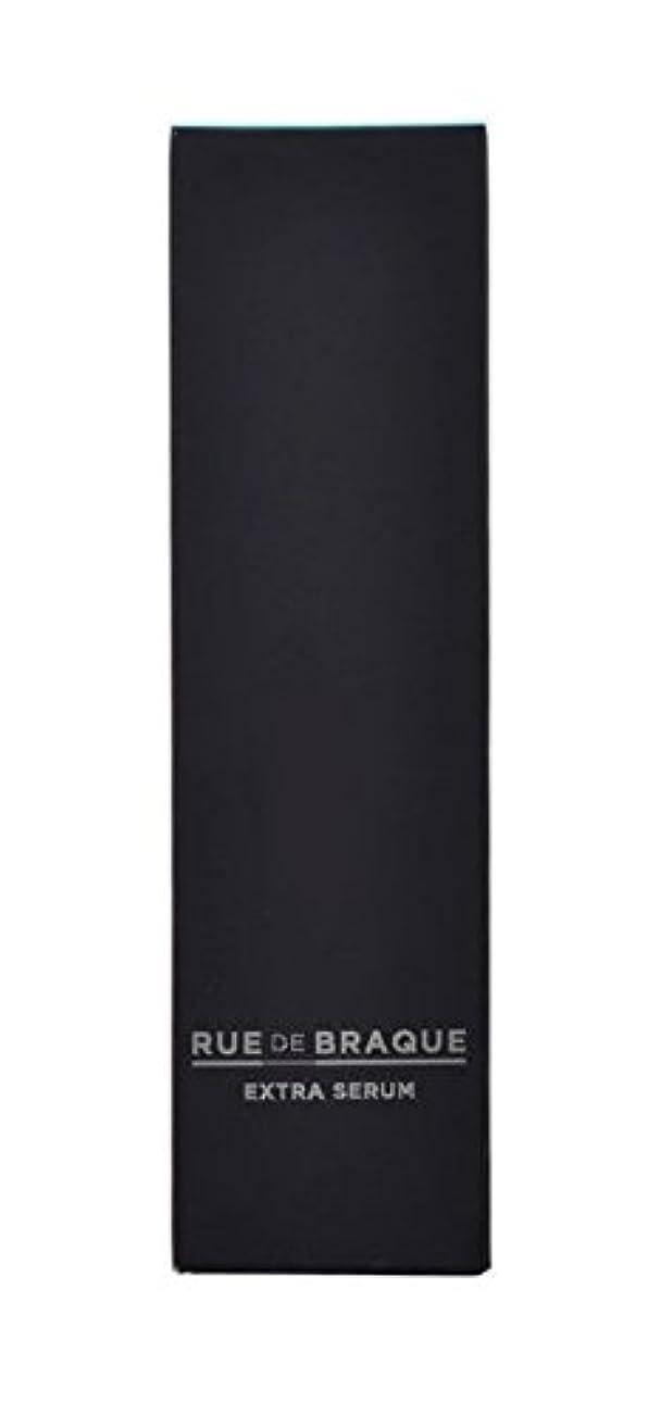 神秘問い合わせ箱タマリス(TAMARIS) ルード ブラック エクストラセラム 100ml