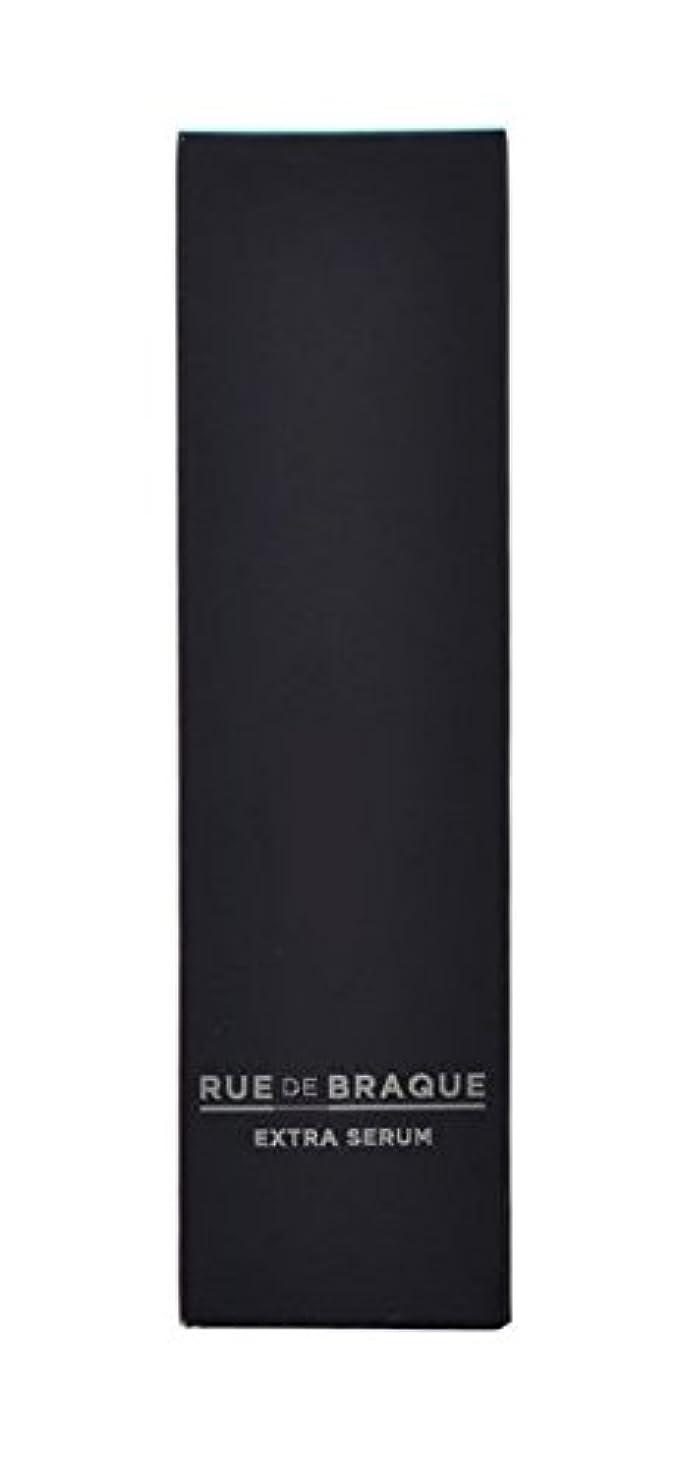 プロペラ聴衆分泌するタマリス(TAMARIS) ルード ブラック エクストラセラム 100ml