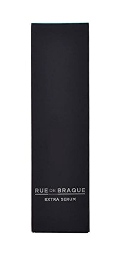 けがをする望む規模タマリス(TAMARIS) ルード ブラック エクストラセラム 100ml