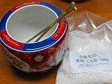 ミニ火鉢、灰皿、物入れ、火箸。そこ砂付。13x10cm、インテリア--1