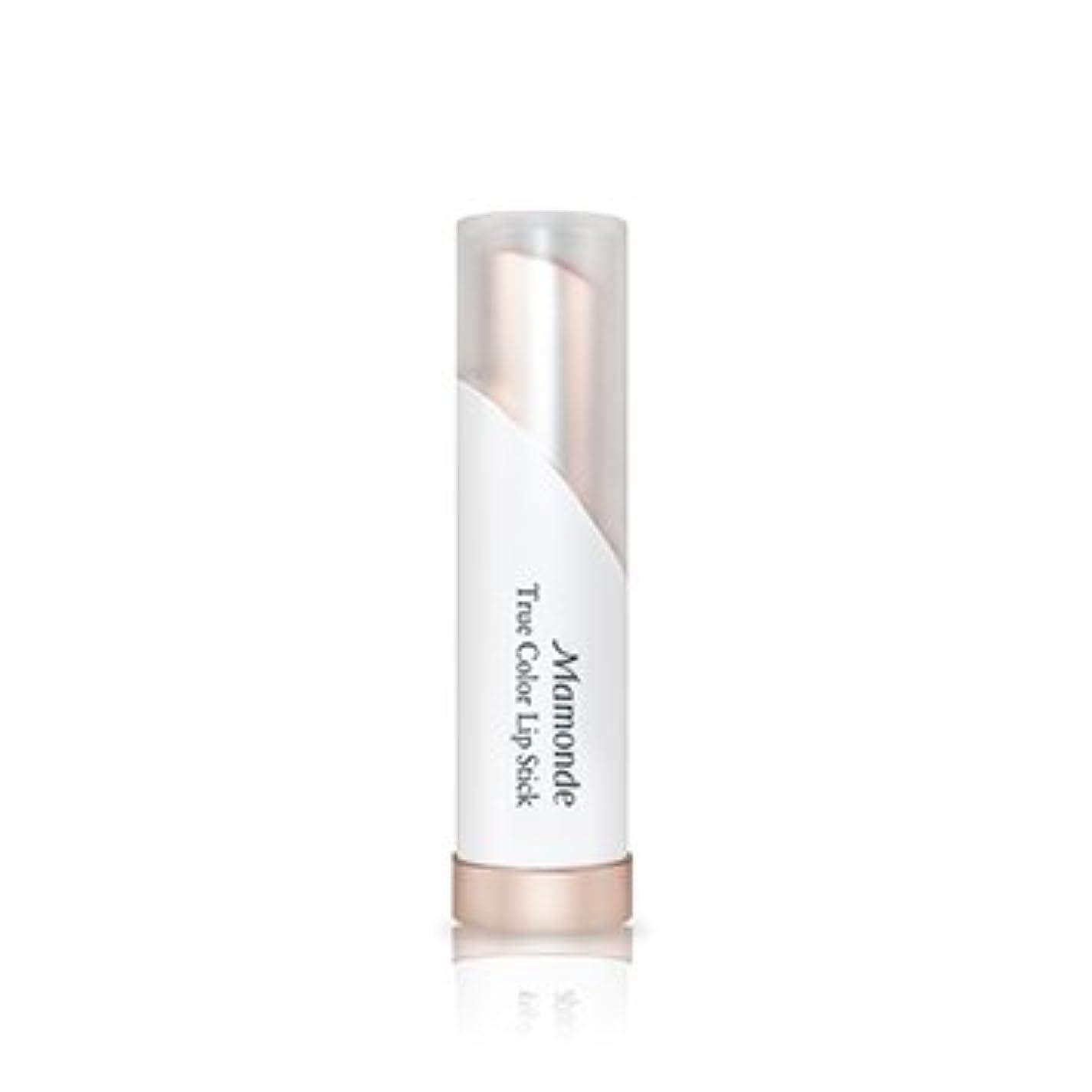 ブラザー神聖素子[New] Mamonde True Color Lip Stick 3.5g/マモンド トゥルー カラー リップスティック 3.5g (#2 First Kiss) [並行輸入品]