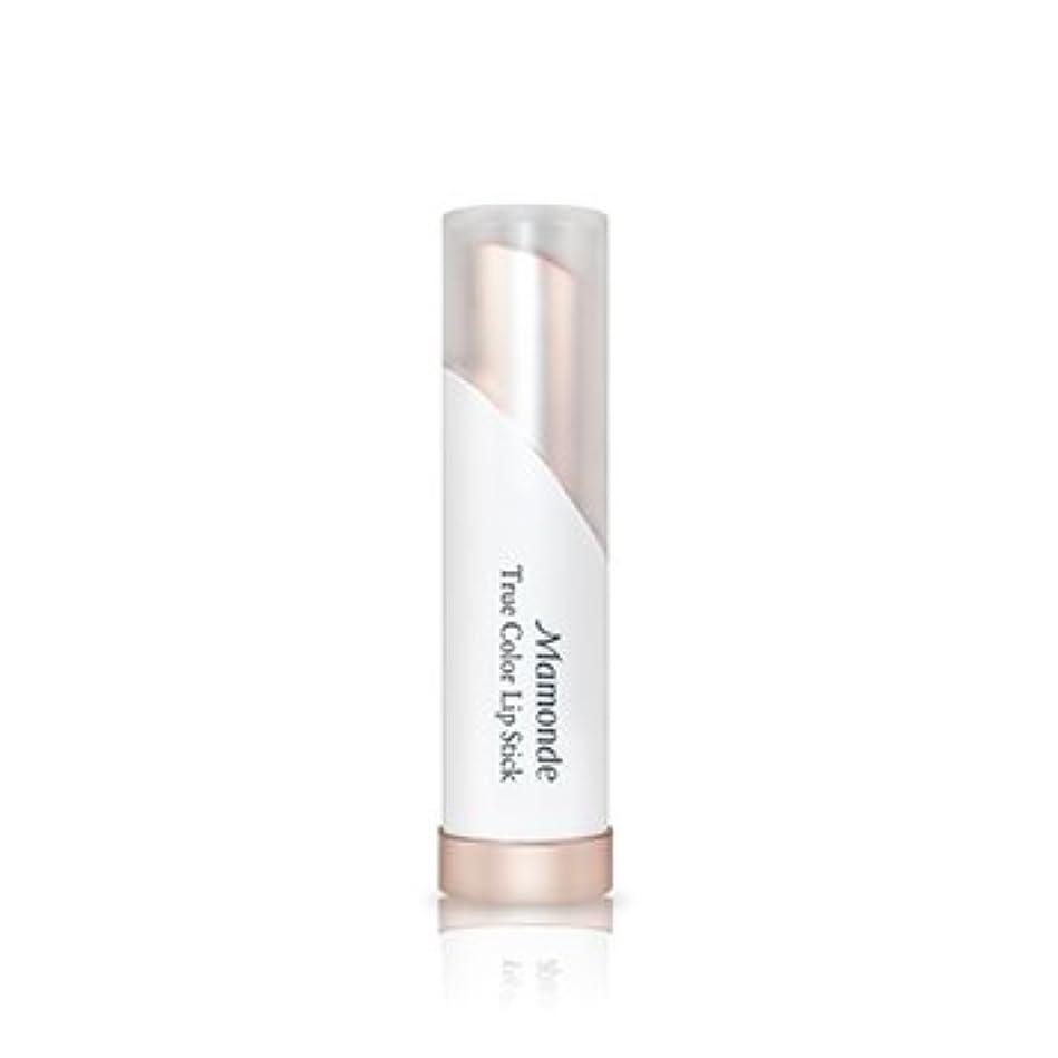 で不快シティ[New] Mamonde True Color Lip Stick 3.5g/マモンド トゥルー カラー リップスティック 3.5g (#10 Happy Orange) [並行輸入品]