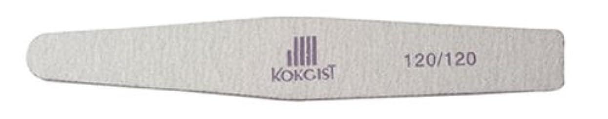 アンティークくしゃみ敵KOKOIST(ココイスト) <BR>ダイヤモンドファイルシルバー 120/120