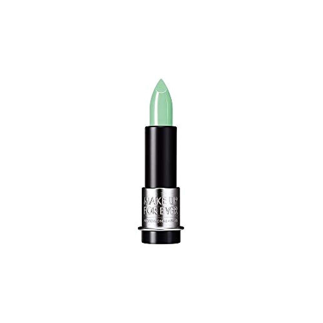 動物たらい悪い[MAKE UP FOR EVER] これまでアーティストルージュクリーム口紅3.5グラムのC601を補う - ピーコックグリーン - MAKE UP FOR EVER Artist Rouge Creme Lipstick 3.5g C601 - Peacock Green [並行輸入品]